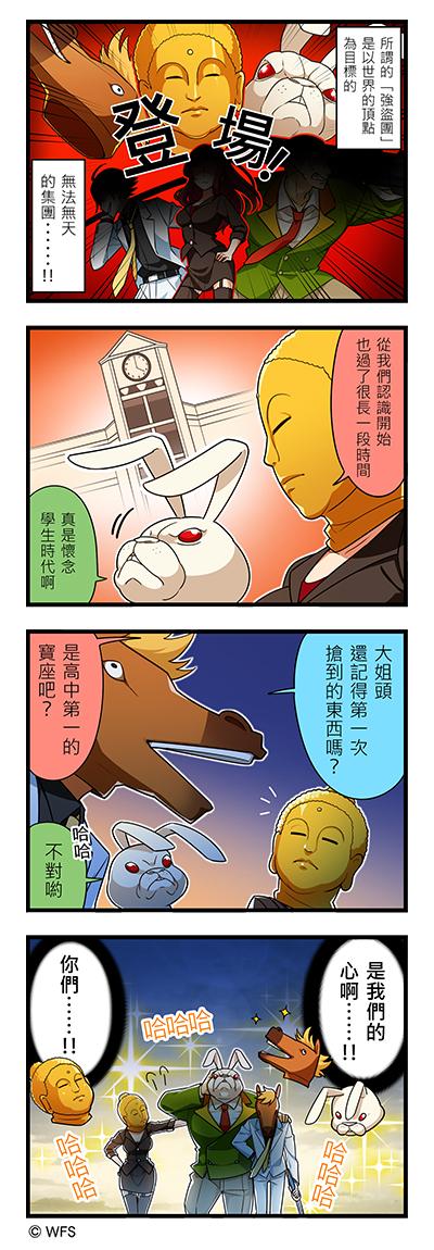 052_hant